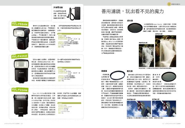 P119-122_頁面_2.jpg
