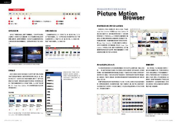 P123-128_頁面_3.jpg
