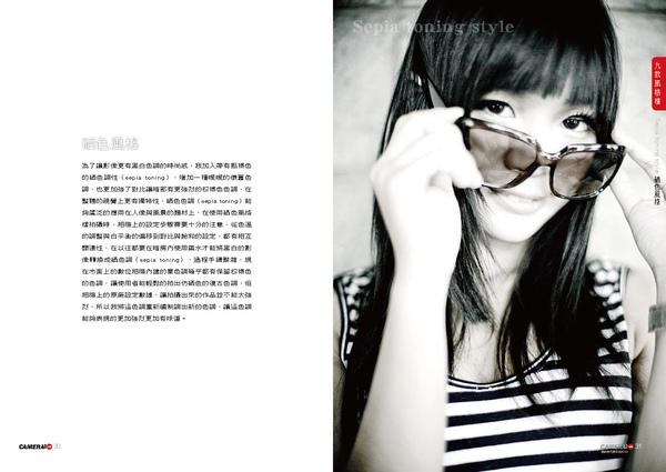 跨頁-P001-031-Q2_頁面_16.jpg