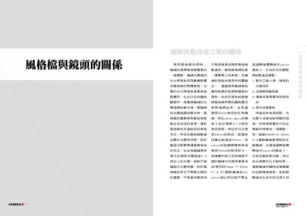 跨頁-P032-127-Q2_頁面_05.jpg