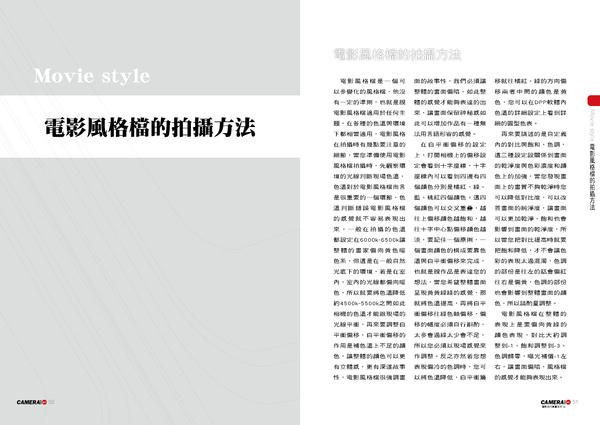 跨頁-P032-127-Q2_頁面_10.jpg
