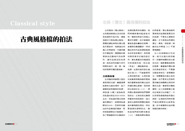 跨頁-P032-127-Q2_頁面_41.jpg