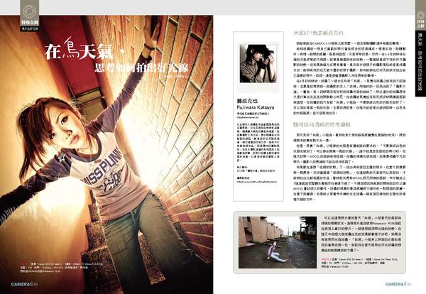 046-067-跨頁_頁面_08.jpg