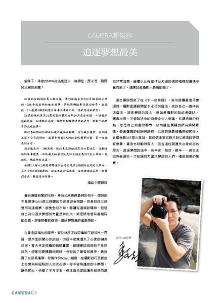 001-026-單頁_頁面_08.jpg