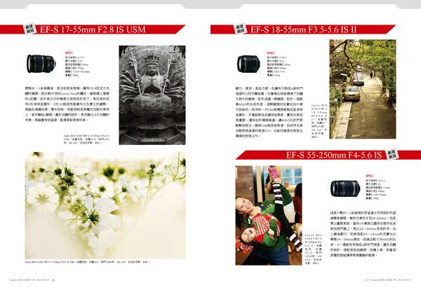 P075-084-跨頁_頁面_4.jpg