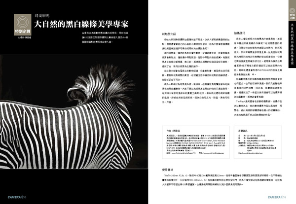 P040-080-跨頁_頁面_10.jpg