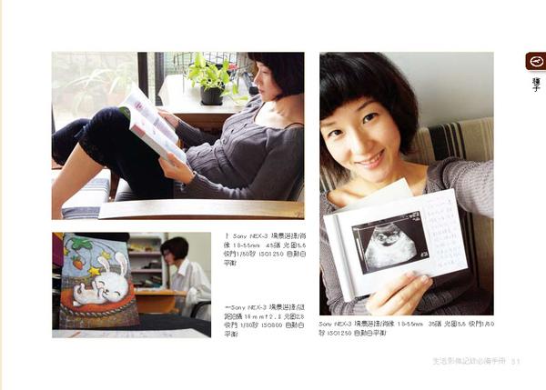 NEX5II_頁面_31.jpg