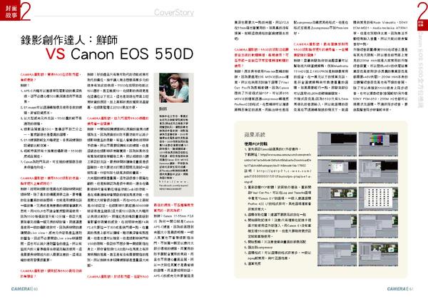 40-67-跨頁_頁面_11.jpg