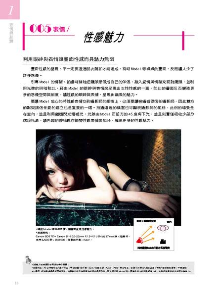 單頁P01-60_頁面_16.jpg