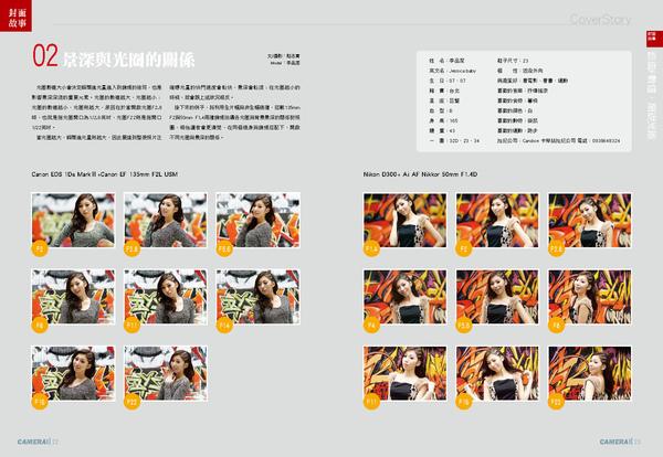P001-039-跨頁_頁面_12.jpg