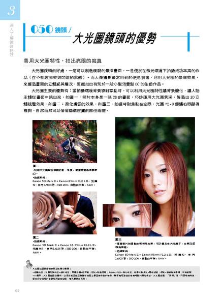 單頁P61-120_頁面_04.jpg