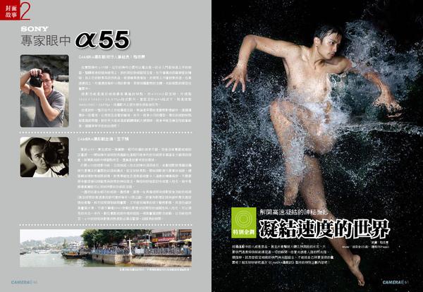 44-88-跨頁_頁面_09.jpg