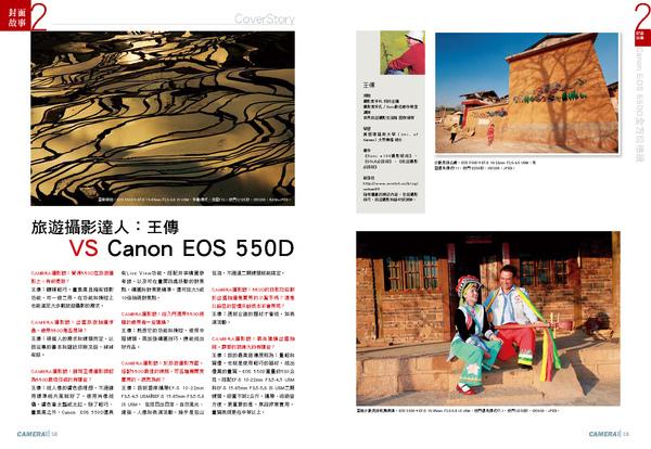 40-67-跨頁_頁面_10.jpg