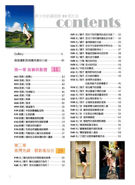 單頁P01-60_頁面_02.jpg