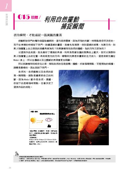 單頁P01-60_頁面_26.jpg