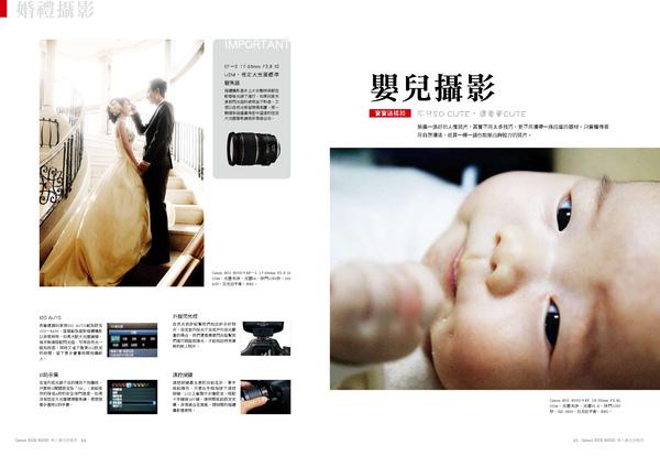 P036-066-跨頁_頁面_05.jpg