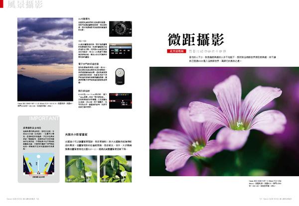 P036-066-跨頁_頁面_11.jpg