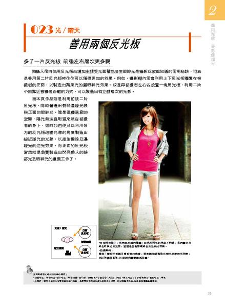 單頁P01-60_頁面_35.jpg