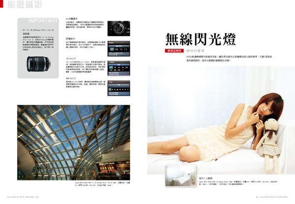 P036-066-跨頁_頁面_14.jpg