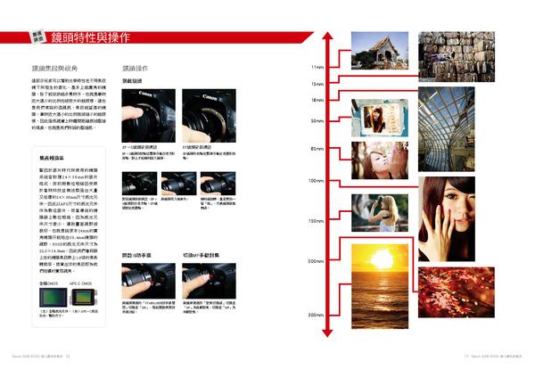 P075-084-跨頁_頁面_2.jpg