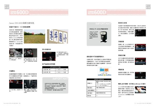 P067-074-跨頁_頁面_3.jpg