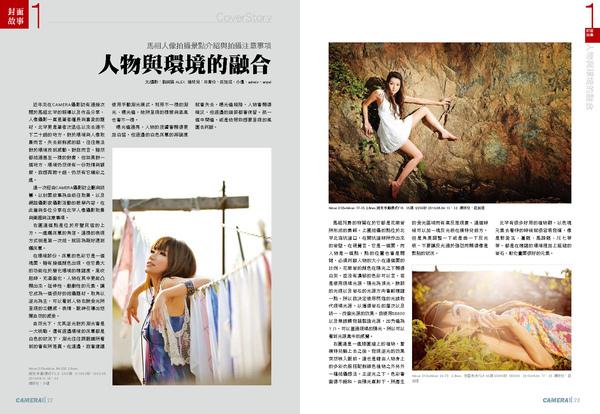 1-43-跨頁_頁面_12.jpg