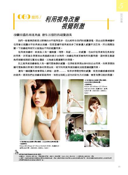 單頁P61-120_頁面_25.jpg
