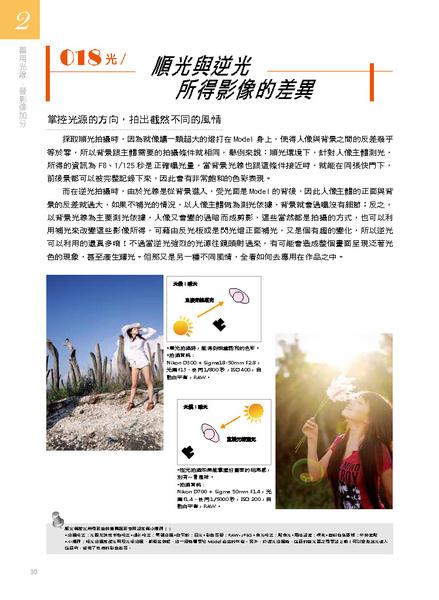單頁P01-60_頁面_30.jpg