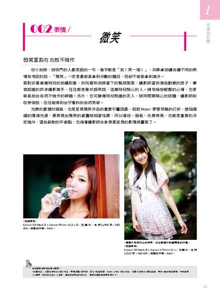 單頁P01-60_頁面_13.jpg