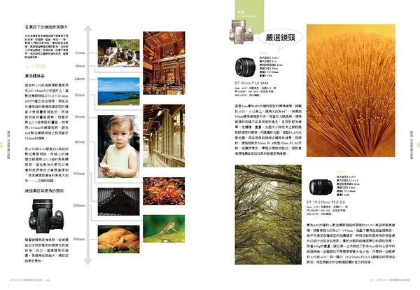 P105-108-跨頁_頁面_2.jpg