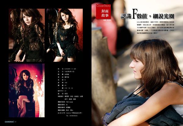 P001-039-跨頁_頁面_10.jpg