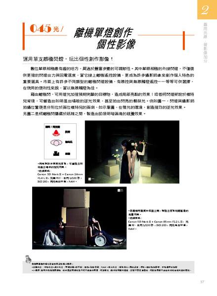 單頁P01-60_頁面_57.jpg