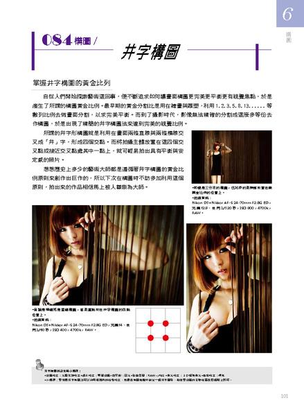 單頁P61-120_頁面_41.jpg