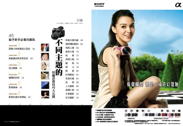 P001-026-跨頁_頁面_03.jpg