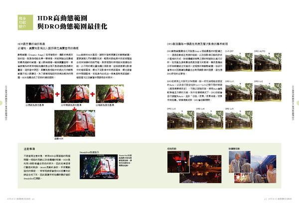 P027-044-跨頁_頁面_08.jpg