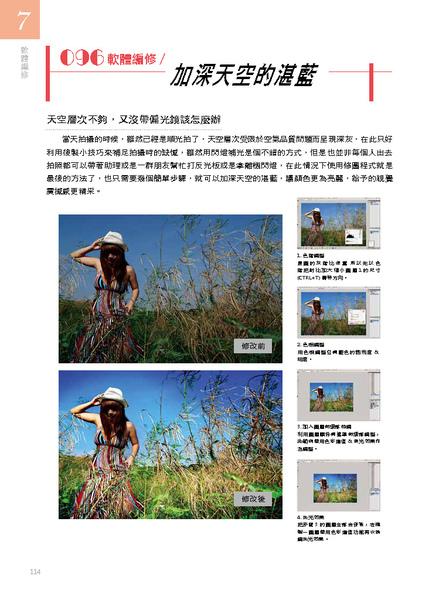 單頁P61-120_頁面_54.jpg