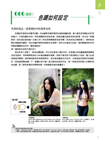 單頁P61-120_頁面_15.jpg