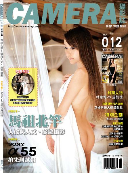 NO.12封面_2.jpg