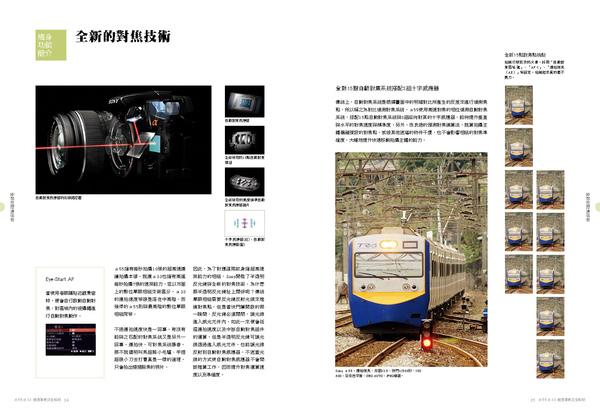 P027-044-跨頁_頁面_05.jpg
