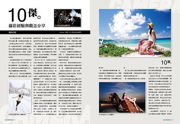 042-080-跨頁_頁面_04.jpg