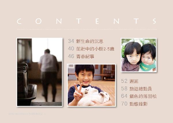 NEX5II_頁面_04.jpg