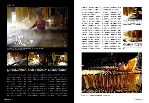 P001-039-跨頁_頁面_19.jpg