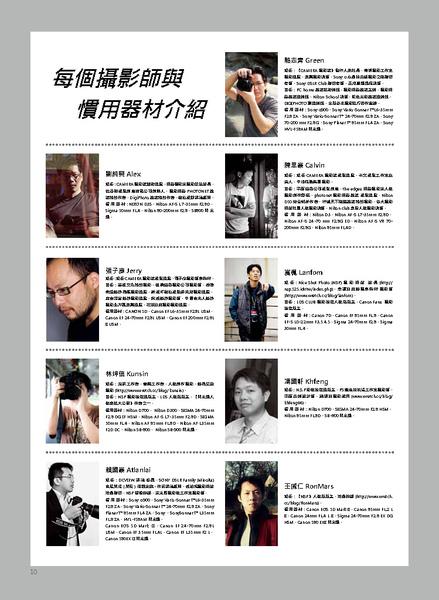 單頁P01-60_頁面_10.jpg