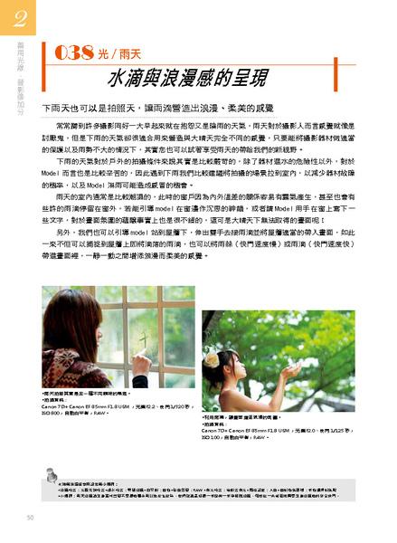 單頁P01-60_頁面_50.jpg