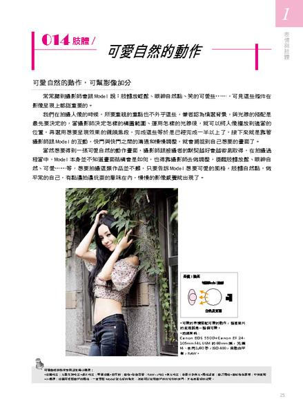 單頁P01-60_頁面_25.jpg