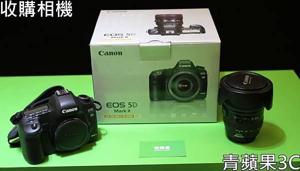 1.青蘋果3C-收購相機.jpg