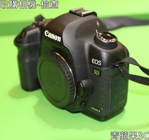 7.青蘋果3C-收購相機-檢查.jpg