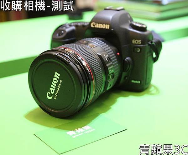 10.青蘋果3C-收購相機-測試.jpg