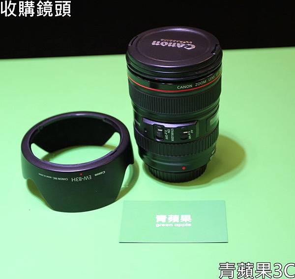 1.青蘋果3C - 收購鏡頭.jpg