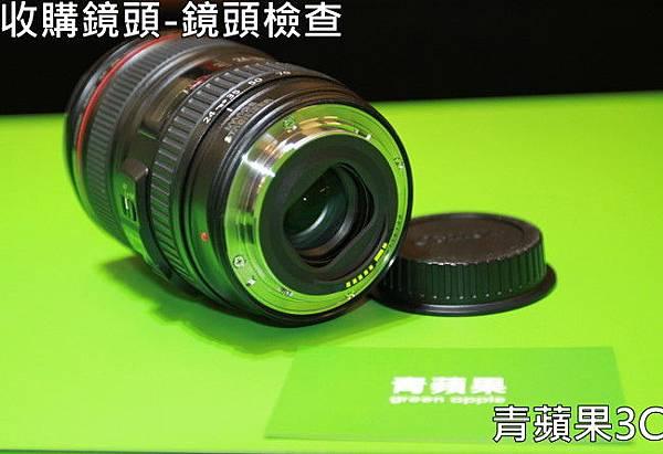 3.青蘋果3C - 收購鏡頭-鏡面.jpg